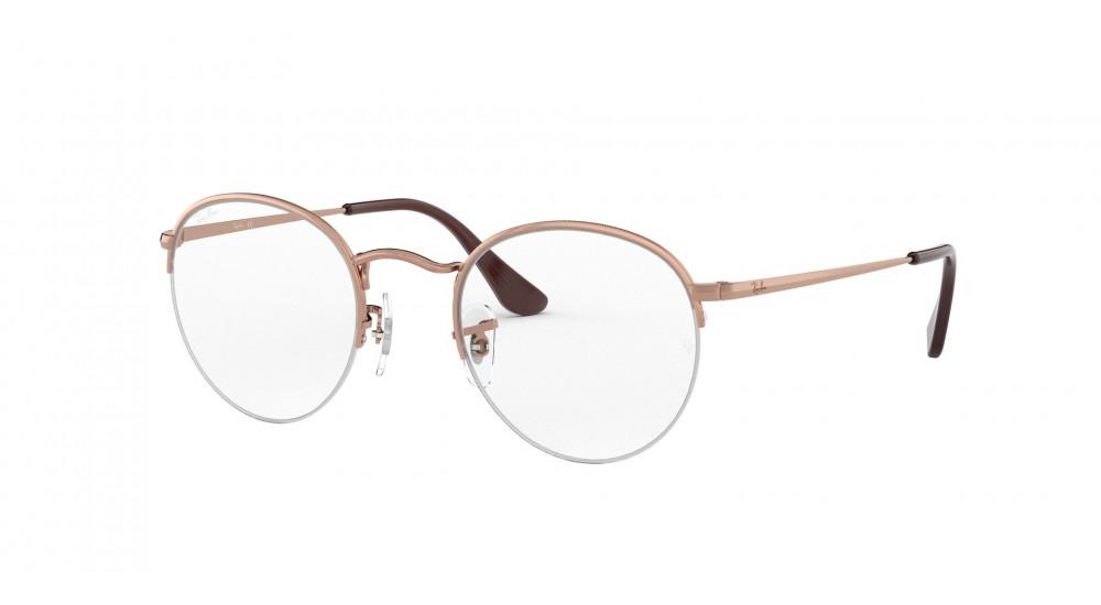 249bb3d12f gafas graduadas RAY-BAN RX 3947V 2943 ...