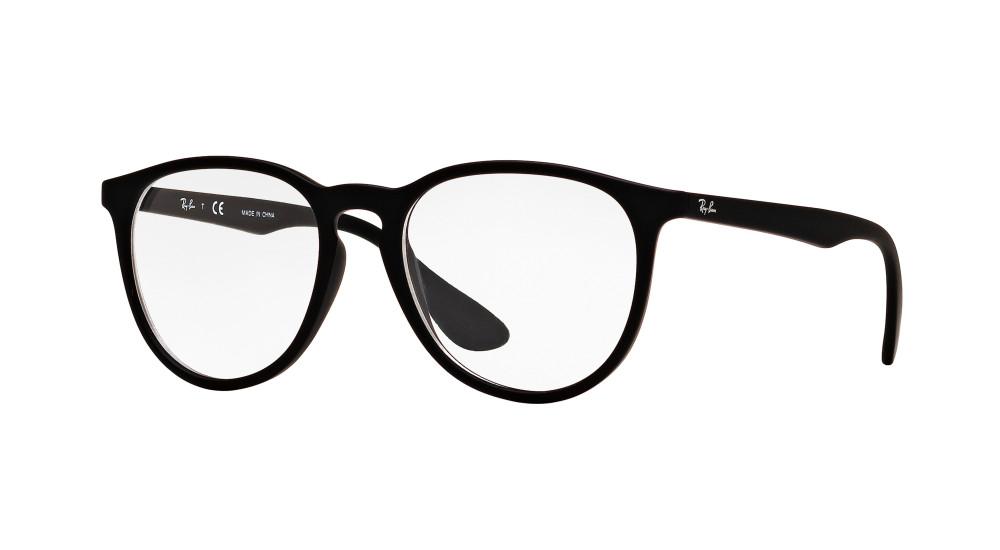 gafas graduadas RAY-BAN RX 7046 5364