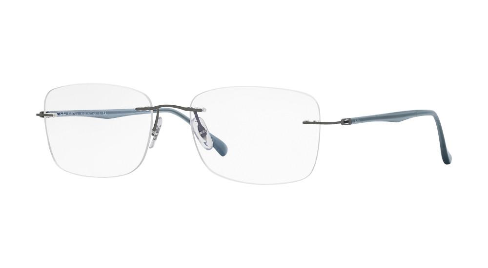gafas graduadas RAY-BAN RX 8725 1028