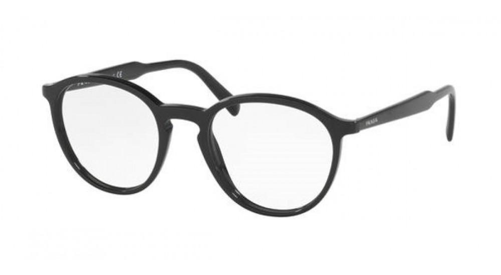 541d4c9a45 Prada 13TV/G 51 Negras Ovaladas al mejor precio - Gafas Prada