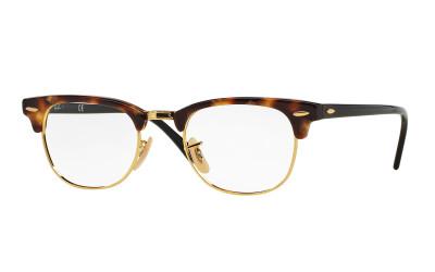 gafas graduadas RAY-BAN RX 5154 5494