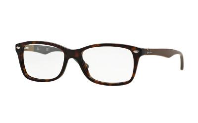 gafas graduadas RAY-BAN RX 5228 5545