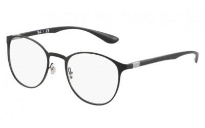 gafas graduadas RAY-BAN RX 6355 2503