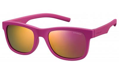 217ac40499 Gafas Polaroid: gafas de sol y graduadasNiños